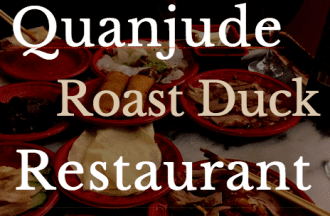 Quanjude Roast Duck Restaurant